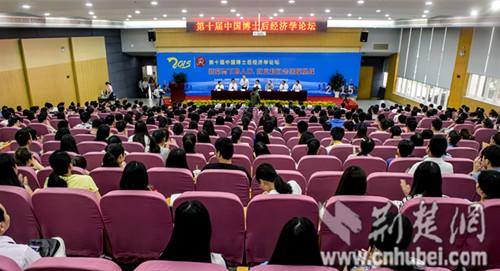 第十届中国博士后经济学论坛现场(黄本培 摄)